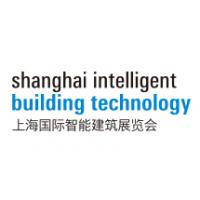2017上海国际智能建筑展览会