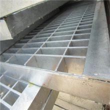 冠成镀锌复合钢格板 防滑花纹平台板 楼梯踏步板怎么卖
