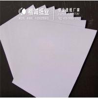 平板胶带离型纸生产厂家厂 楷诚纸业性价比高