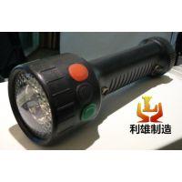 上海亚明多功能信号手电筒,铁路专用信号手电筒MSL4710