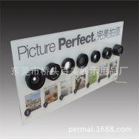 有机玻璃工厂挂墙式手机镜头展示板 摄像机镜头展示架