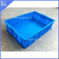 厂家热销 575-140周转箱 水果塑料周转箱  塑料周转箱