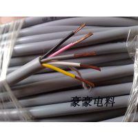 5*0.85平方  五芯 控制线 可用做浴霸线 多芯电线电缆护套线