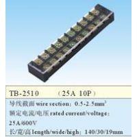 品哲工控 小电流控制 接线端子TB-2510 25A/10P