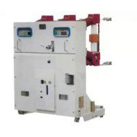 供应户内真空官路器ZN23-40.5/1250-25手车式质量可靠