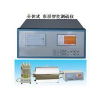 华源HYDLY-8彩屏定硫仪、智能型煤炭质检设备用户都说好