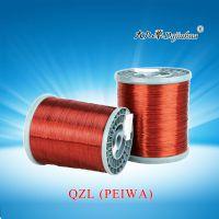 厂价直销 QZL-2/130级 聚酯漆包铝圆线 铝漆包线/电磁线