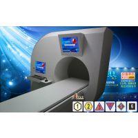 9D-CELL亚健康检测仪便携版软件安装下载