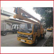 柳河县8米高空作业平台车品牌型号
