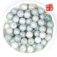 站言 翡翠豆种散珠子批发 约13mm 玉珠子出厂价缅甸玉珠diy 散珠