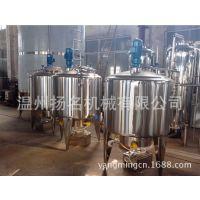 液体发酵罐 1000L液体菌种发酵罐