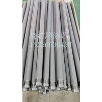 供应环宇SLX47*500不锈钢烧结石化设备滤芯