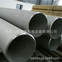 生产销售304各种规格不锈钢制品管工业管 佛山钢管厂天津代理