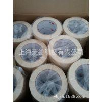 3M胶带-3M200美纹纸遮蔽胶带3M200一级代理商3M200直供