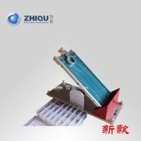 智取ZQ-007 初粘度测试仪/试验机 初粘性测试仪