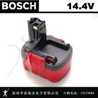 博世BOSCH 14.4V O型电池 13614 厂家直销