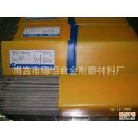 厂家供应D507堆焊焊条