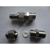 用于气源管道对焊直通1/4NPT-M20*1.5/14仪表活接头,变送器接头
