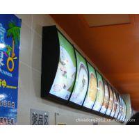 厂家新品供应麦当劳弧形点餐快餐连锁价目表餐饮灯箱单面招商