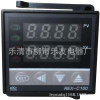 【厂家直销】高性能REX-C100智能数字温度控制器