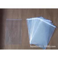 OPP不干胶自粘袋,OPP胶条袋,透明卡头袋,透明胶条袋,塑料包装