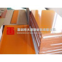 供应酚醛树脂电木板龙岗-龙城工业层压电木板坪地高温合成电木板