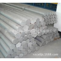 供应国标环保铝合金棒6061 铝棒厂家销售生产铝棒【加工切断】