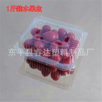 现货供应包装盒草莓包装盒 车厘子包装盒 透明包装盒塑料包装