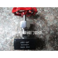 供应于发电厂的J13Y-16P DN10内螺纹截止阀,内丝压力表针阀