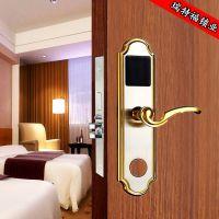 宾馆刷卡锁 酒店门锁 酒店刷卡锁