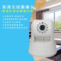无线ZigBee免费视频通话 网络电话摄像机监控配套家