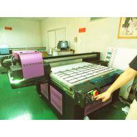 多功能彩色打印机数码印刷机万能打印机UV平板打印机