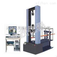 钢管脚手架扣件试验机技术原理、井架抗压试验机5A级品牌