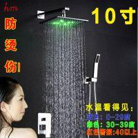 淋浴暗装花洒 智能恒温淋浴花洒套装全铜增压入墙式LED带灯顶喷头