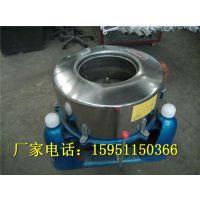 出厂价直销航天离心脱水机系列产品
