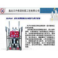 【鑫金龙】聚氨酯高压发泡机厂家直销小型聚氨酯喷涂机、冷库喷涂机低价促销