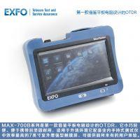 进口OTDR(加拿大EXFO MAX710B)
