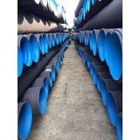 四川成都供应DN300华邦塑胶HDPE双壁波纹管批发