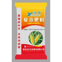 供应永壮牌玉米长效缓释肥 专用玉米配方肥 氮磷钾复合肥料 28-6-6
