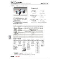 气缸 型号:CS-M-80-250-FA库号:M28914
