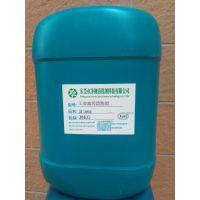 东莞运行油污清洗剂 净彻金属液压油溶解剂 机器油污用什么清除