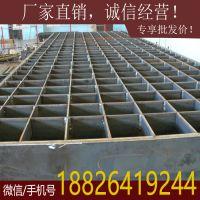 现货销售 广州平台I型扁钢钢格板 番禺防滑耐腐蚀热镀锌钢格板