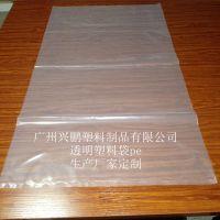 供应透明包装袋 塑料袋厂 pe胶袋