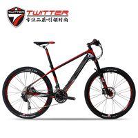 碳纤维山地自行车骓特TW8900碳纤维高档山地车