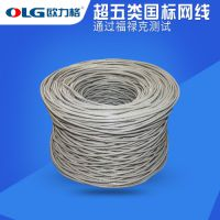 欧力格超五类无氧铜05国标网线 过测试 工程专用网线