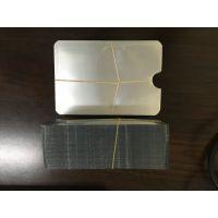 厂家直销智达牌ZD09-0004939空白防磁卡套
