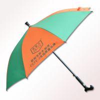 欧耐克爱心拐杖伞_广告宣传伞_定做老人防滑伞_批发雨伞