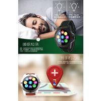 智能穿戴手表 智能穿戴手表手机生产 深圳智能穿戴产品厂家