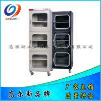 工业除湿柜厂家长沙 南昌 贵阳电子配件防潮箱 超低湿干燥柜
