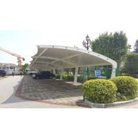 停车棚|深圳汽车棚|太阳雨牌停车棚质量好价格优|大型钢结构停车棚